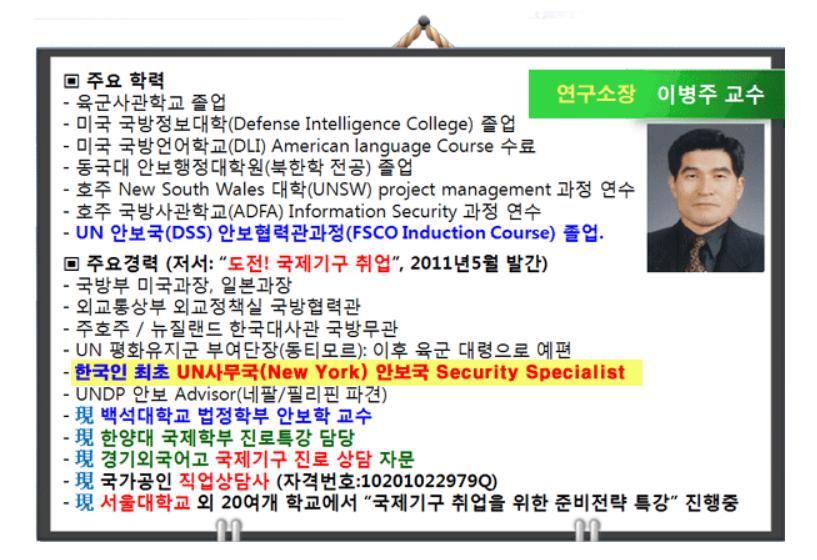 이병주 소개 그림1.png